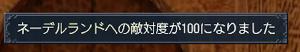 大国亡命3