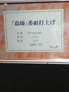 20060720024024