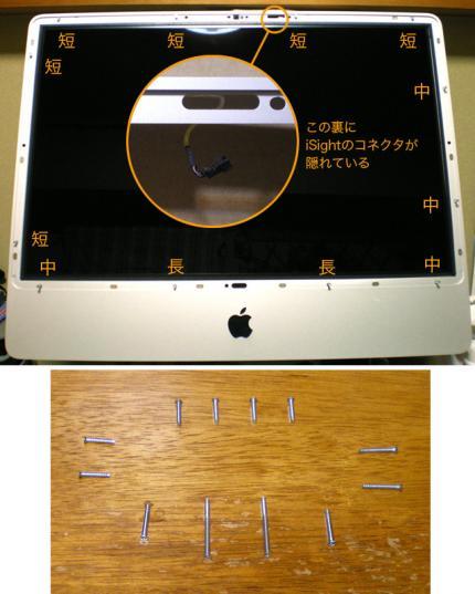 20091205-04.jpg
