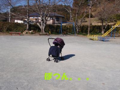 002_convert_20100119163238[1]