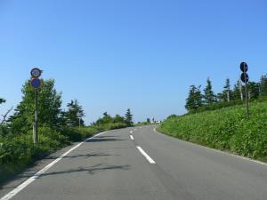 渋峠(2)