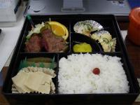 2006/5/16 マミーフーズ