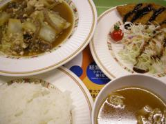 6.C定食
