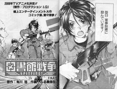 Book'in n°8 - Library Wars de Hiro Arikawa Tosho071123