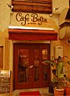 三軒茶屋のカフェ Cafebossa