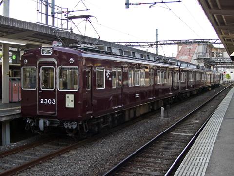 20040417_hankyu_2300-01.jpg