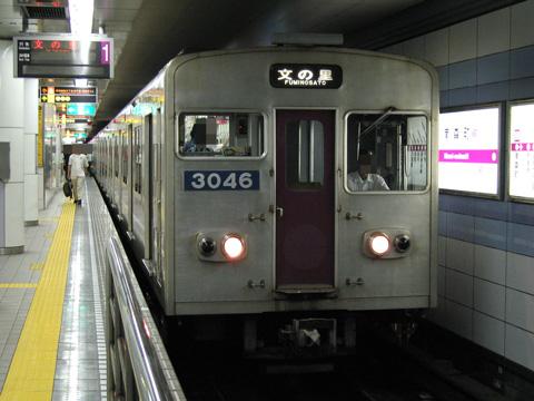20040725_osaka_subway_30_al-01.jpg