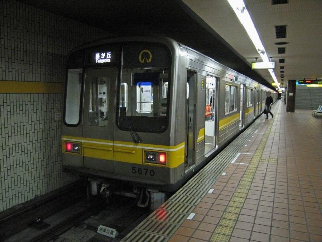 名古屋市営地下鉄東山線5050系 高畑にて