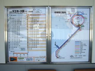20041017_hanwa-14.jpg