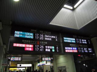 20050109_shinjuku-01.jpg