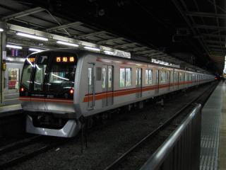 20050109_toyo-kosoku_2000.jpg