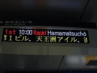 20050130_haneda-airport-04.jpg