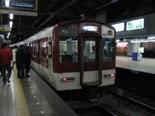 20050130_kintetsu_1422-01.jpg