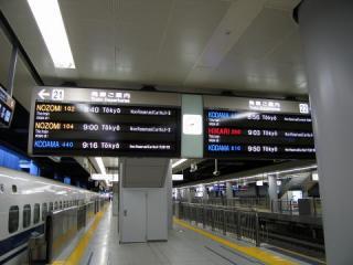 20050130_shinagawa.jpg