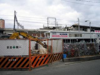 20050206_nishi-kujyo-02.jpg