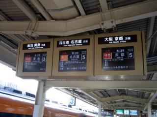 20050211_isenakagawa-01.jpg