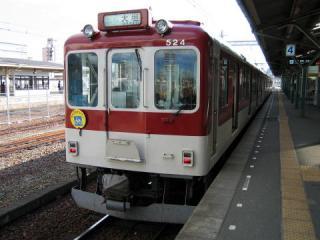 20050211_kintetsu_620-01.jpg