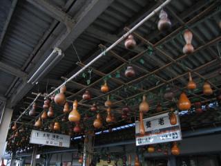 20050211_kintetsu_yoro.jpg