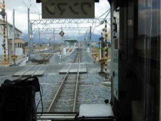20050211_sangi-toin.jpg