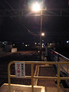 20050212_meitetsu-kurono-02.jpg