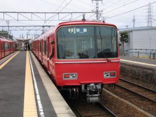 20050212_meitetsu_6500-01.jpg