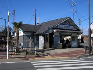20050212_mitake.jpg