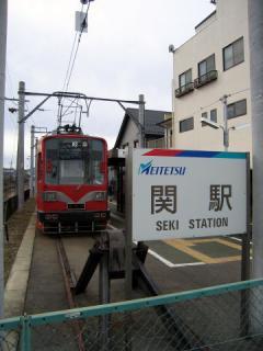 20050213_meitetsu_seki.jpg