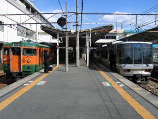 20050306_aioi-02.jpg