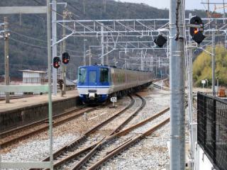 20050306_aioi-06.jpg