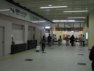 20050306_himeji-01.jpg