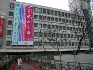 20050313_enoden-fujisawa.jpg