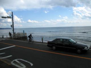 20050313_shichirigahama.jpg