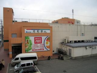 20050320_kowa-02.jpg