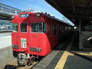 20050321_meitetsu_6000-01.jpg