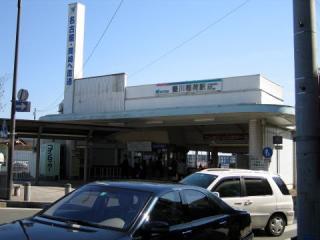 20050321_meitetsu_toyokawa_inari.jpg