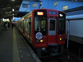 20050402_nankai_2300-02.jpg