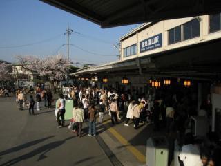 20050409_hankyu-arashiyama.jpg