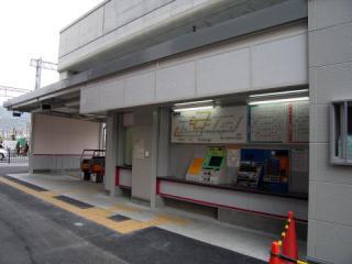 20050423_higashinanazono-03.jpg