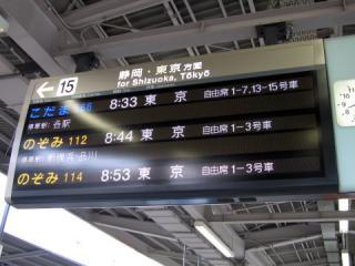 20050429_nagoya.jpg