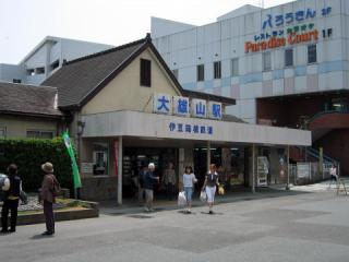 20050430_izuhakone-daiyuzan-01.jpg