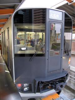 20050430_tama-monorail_1000.jpg