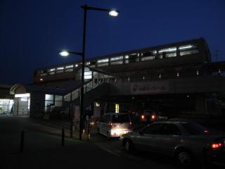 20050430_tama-monorail_kamikitadai.jpg