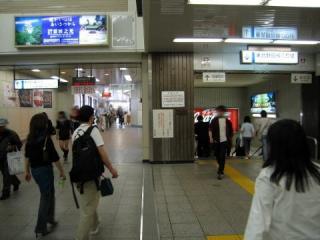 20050501_omiya-03.jpg