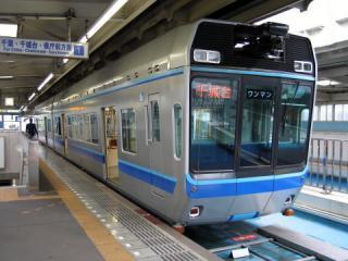 20050611_chiba-mono_1000-02.jpg