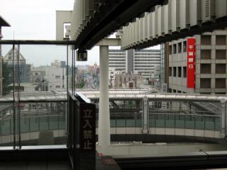 20050611_kencho-mae-03.jpg