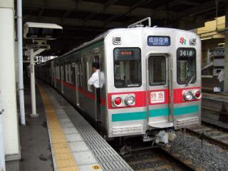 20050611_shibayama_3600-01.jpg