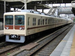 20050611_shinkeisei_8000-01.jpg