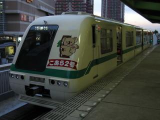 20050611_yamaman_1000.jpg
