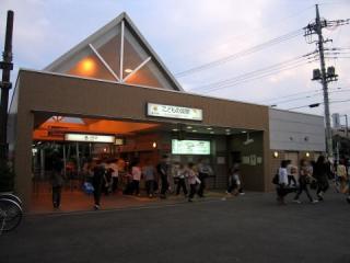 20050612_kodomonokuni.jpg
