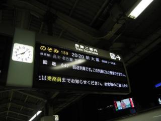 20050612_tokyo.jpg